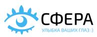 """Офтальмологическая клиника """"Сфера"""""""